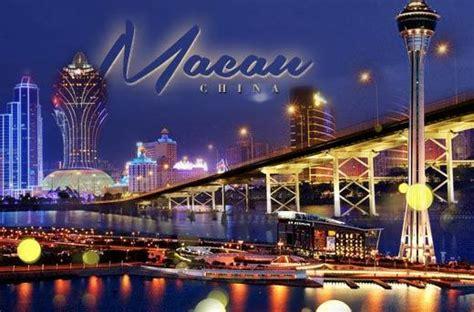 macau  package promo china tourism