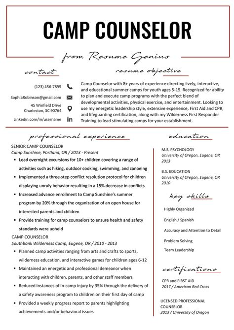 mental health counselor resume army markone co