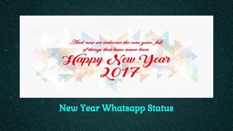 new year for whatsapp happy new year whatsapp status put the best status