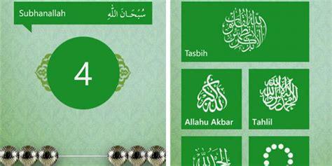 Download Aplikasi Islami Dan Ramadhan Untuk Windows Phone | 7 aplikasi windows phone untuk ramadhan infodunia net