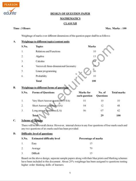 biodata format cbse class 11 class 12 cbse maths sle paper 2012 model 1