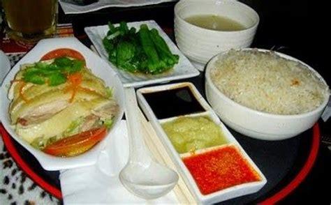 cara membuat nasi kuning secara tradisional 17 best images about resep masakan makanan tradisional