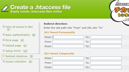 format htaccess file some basic help with htaccess file search engine journal