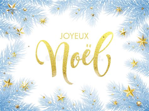 dreamy noel chritmas card template merry in joyeux noel greeting card