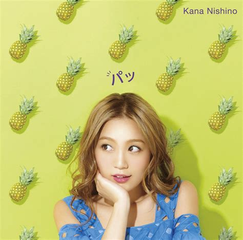kana nishino best friend mp3 320kbps single kana nishino 西野カナ pa パッ mp3 320kbps