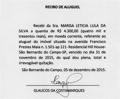 vale lembrar que o calendrio de pagamento do inss de 2016 ainda no defesa de lula apresenta recibos de aluguel com datas que