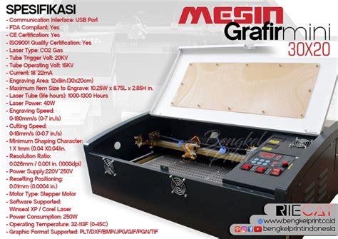 Jual Freezer Mini Jakarta jual mesin grafir mini 20x30 murah jakarta printer dtg