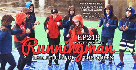 dramafire category korean dramas running man life interesting korean drama that is still not yet