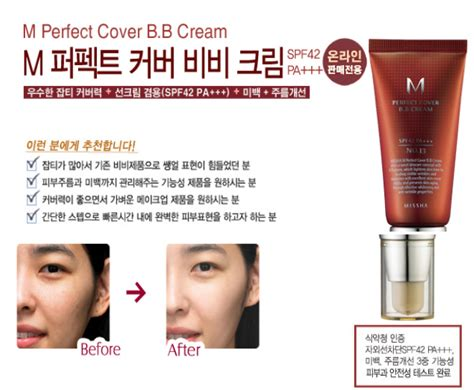 Jual Missha M Cover Bb jual sle make up jual tester sle korean skin care