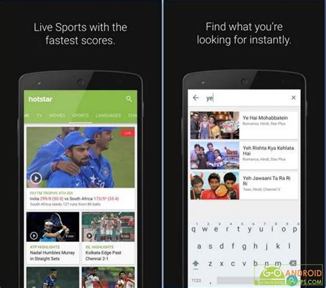 live app for android top 5 best cricket live score apps for android 2016 appinformers