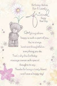 special friend verses for birthday cards birthday birthdays and cards