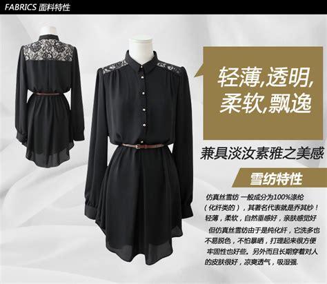 Ayala Top Kemeja Blouse Pita Atasan Wanita kemeja fashion wanita yang dijamin sangat fashionable shopashop