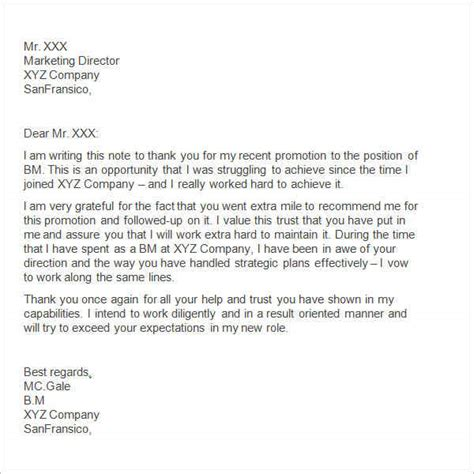 thank you letter after for promotion 24 sle thank you letter templates to pdf doc