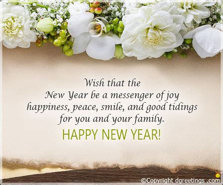 happy new year to your family messages happy new year
