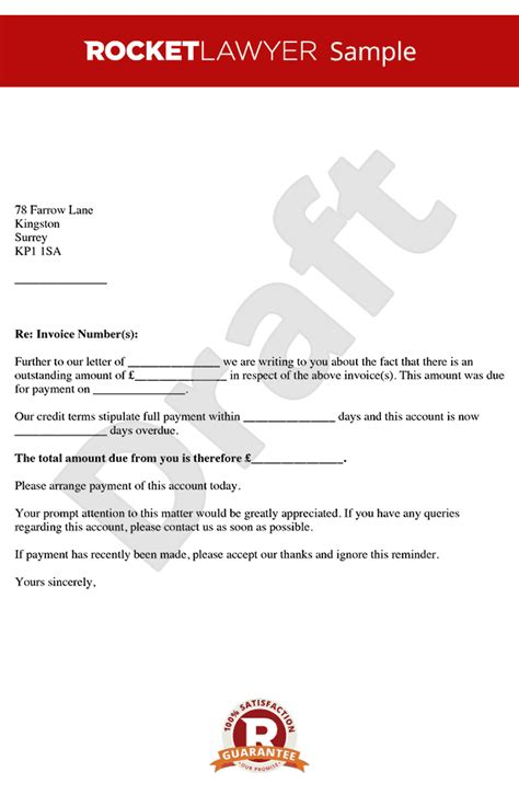 Mortgage Payment Reminder Letter Second Late Payment Letter Second Payment Reminder Letter
