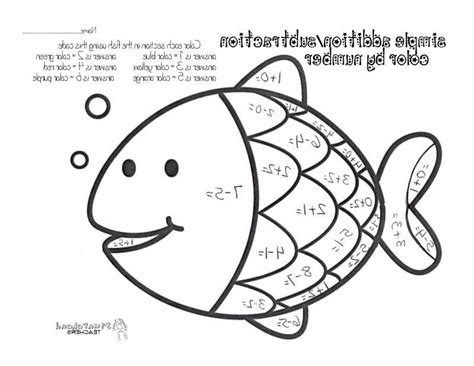 Addition Coloring Page free coloring pages of addition sign