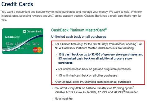 Citizens Bank Visa Gift Card - personal credit card suntrust credit cards citizens bank credit cards cardsbull