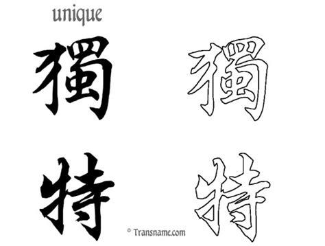 by the waters of babylon symbols yahoo answers tattoo free tattoo translation