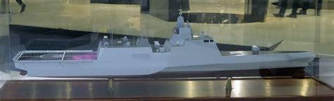 trimaran warship chinese navy to acquire new trimaran hull frigate