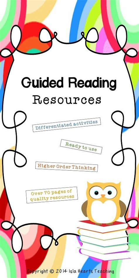 printable leveled guided reading books reading response worksheets for guided reading activities