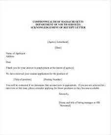 template for acknowledgement letter employee acknowledgement letter templates 5 free word