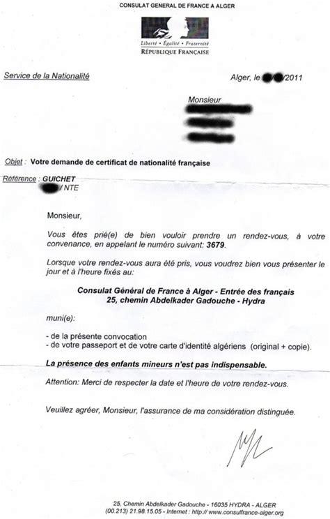 Résiliation De Bail Meublé Lettre Type Lettre R 195 169 Siliation Type