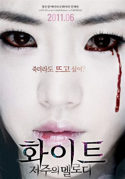 film foreigner 2011 56 best images about korean japanese horror movies on