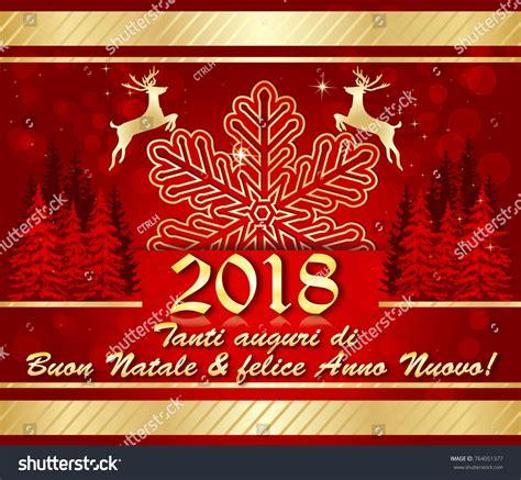seasons greetings and new year 2018 e cards 2018 italian corporate season greeting stock illustration 764051377
