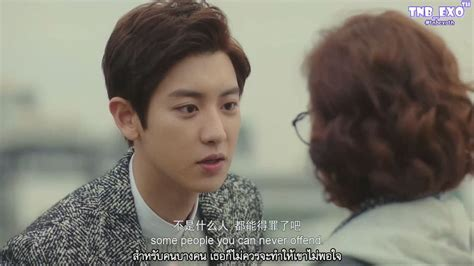 So I Married An Anti Fan Chanyeol tnb exo อซอลบปจ on quot thaisub so i married to an