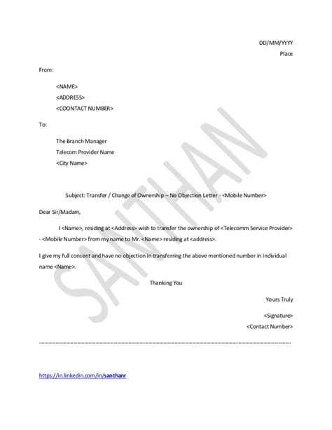 Bsnl Line Transfer Letter Format Template Transfer Or Change Of Ownership No Objection Letter Mo