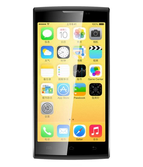 snapdeal offer on mobile phones snapdeal karbonn s320 8gb black grey mobile phone rs