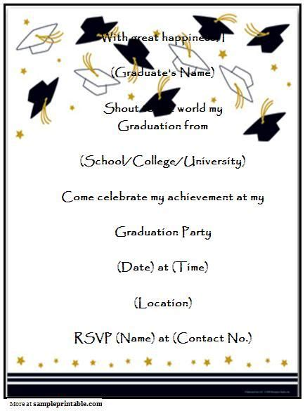 graduation party invitation templates  printable