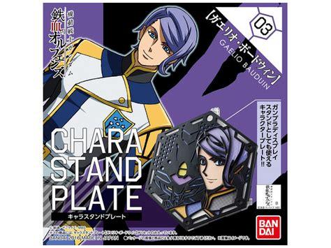 Bandai Character Stand Plate Kud character stand plate gaelio bauduin by bandai
