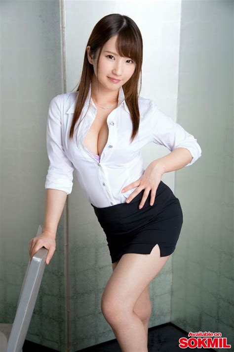 hot office tv 109 best images about office lady on pinterest korean