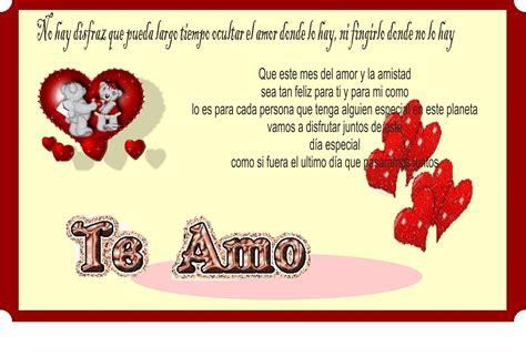 imagenes de tarjetas del amor y amistad tarjetas de amor para imprimir imagenes de amor gratis
