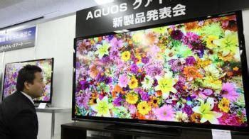 Tv Sharp Batam perusahaan besar sharp tak lagi produksi tv