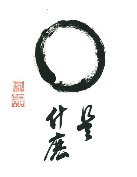 zen design meaning ensō zen circle calligraphy by arthur witteveen quot a zen