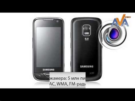 reset samsung b7722 samsung b7722 video clips
