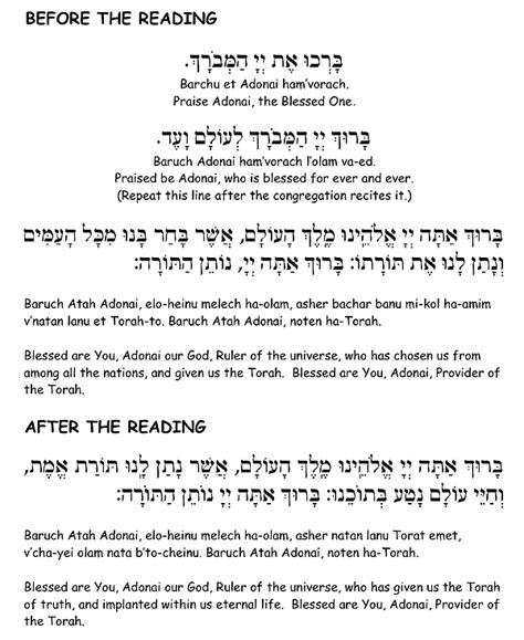 the torah hebrew transliteration and translation in 3 line segments the 5 books of the bible with hebrew transliteration translation in 3 line format line by line books cantor levson chants torah blessings