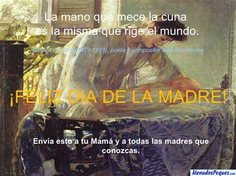 libro mam maravilla marvelous esa maravilla llamada mama