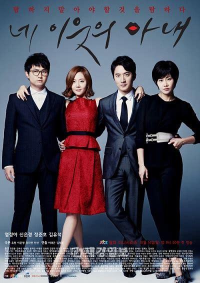 film drama korea terbaru november film korea terbaru desember 2013