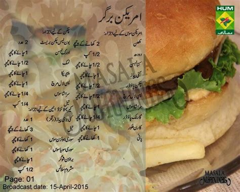 Shireen 2 In 1 1000 images about shireen anwer s recipes on