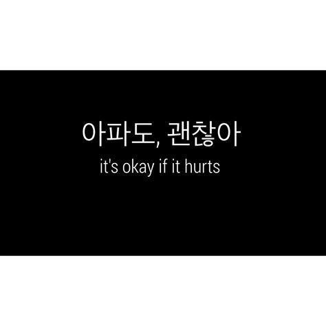 Kaos Korean Quotes Im Not Okay