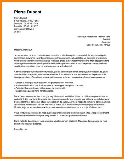 Lettre De Motivation Assistant De Qualité 6 cv assistant d 233 ducation lettre officielle