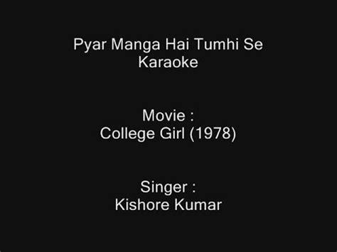 Pyar Hai Tumhi Se Karaoke College 1978