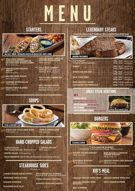 steak house menu menu longhorn steakhouse malaysia