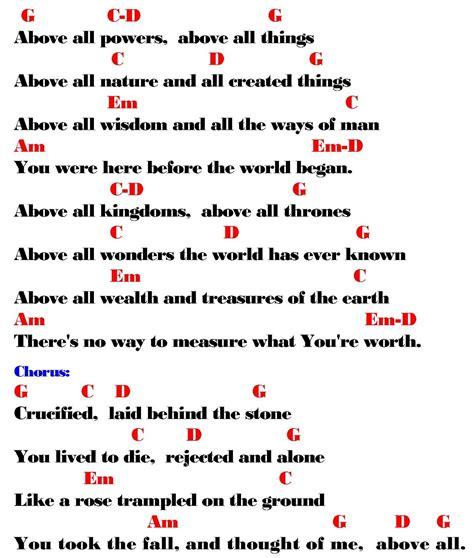 lyrics chords july 2009 sing and praise