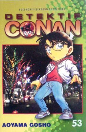 Komik Detektif Conan Vol 53 book review detektif conan vol 53 by gosho aoyama mboten