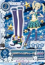 Kartu Aikatsu Season 2 Versi 1 Cool Bottoms Asli Original Yurika viridian torte coord aikatsu wiki fandom powered by wikia