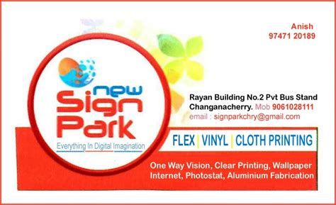 vinyl printing kozhikode new sign park printing flex vinyl etc in